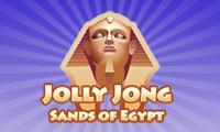 Веселый маджонг: пески Египта