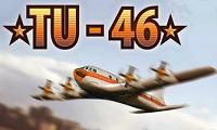 ТУ-46