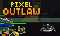 Пиксельный преступник