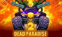 Мертвый рай 2