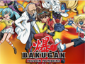Bakugan Hidden Numbers