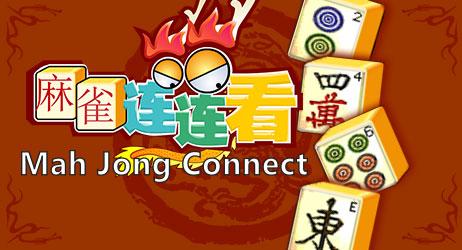 Www Jetzt Spiele De Mahjong Con