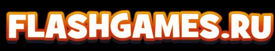 Играй в бесплатные онлайн игры